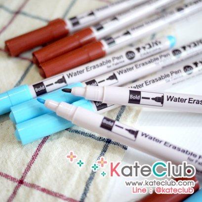 ปากกาเขียนผ้า หัวเมจิก Chacopa JAPAN (เส้นลบได้ด้วยน้ำ) มี 2 สีให้เลือก น้ำตาล, ฟ้า
