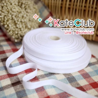 (หมดค่ะ) เทปผ้า Cotton สีขาว **ใช้สำหรับงานปัก หรืองานปั๊ม (หน้ากว้าง 1 cm) ขายยกม้วน 36 หลา