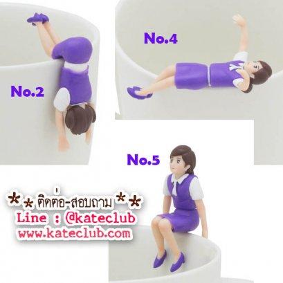 (พร้อมส่งเบอร์ 2)  สาวน้อยเกาะแก้ว Cup no Fuchiko Series 3 - สีม่วง