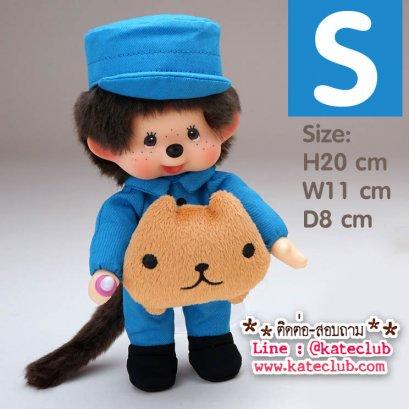 (พร้อมส่ง 1 ตัวค่ะ) ตุ๊กตา Oniisan Monchhichi Size S สูง 20 cm