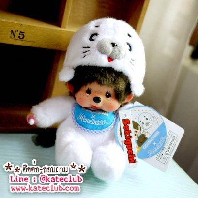 (พร้อมส่ง 2 ตัวค่ะ) ตุ๊กตา Gomachan x Monchhichi สูง 17 cm