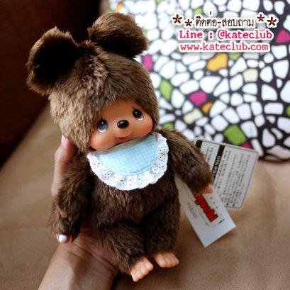 (พร้อมส่ง 2 ตัวค่ะ) Monchhichi Friends Bear S สูง 20 cm