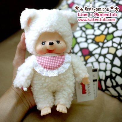 (พร้อมส่ง 1 ตัวค่ะ) Monchhichi Friends Chamu S สูง 18 cm