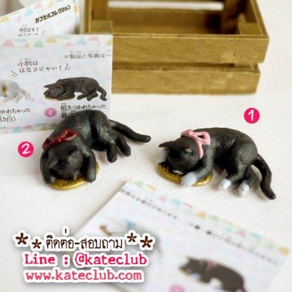 (พร้อมส่งเบอร์ 1,2) กาชาปอง - น้องแมวนอน (ความยาว 4.2 cm)