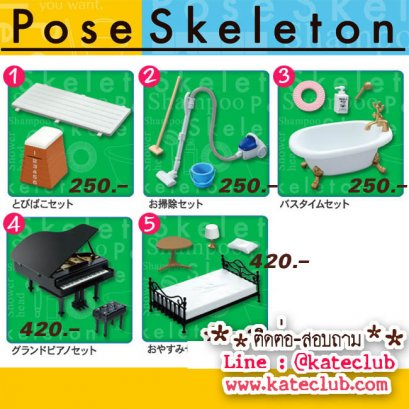 (เหลือแค่ no.1,3,5 ค่ะ) Re-ment Pose Skeleton Accessory (Scale 1:18)