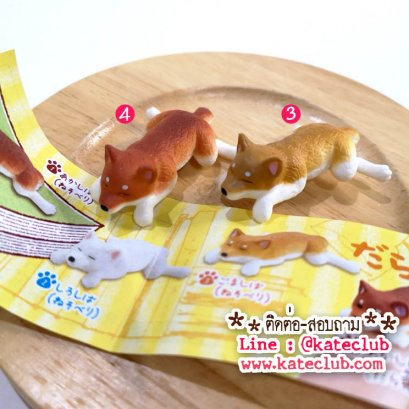 (เหลือ No.4) กาชาปอง - สุนัข (ความยาว 4.8 cm)