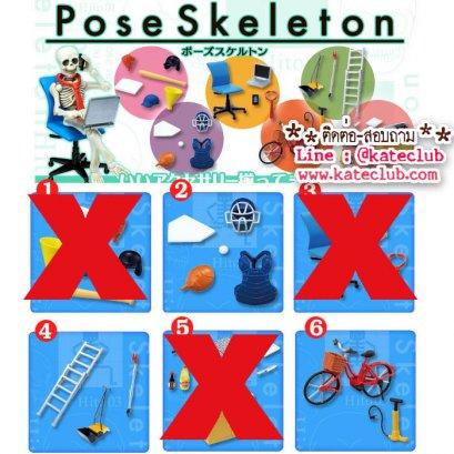 (เหลือแค่ No.2, 4) Re-ment Pose Skeleton Accessory (Scale 1:18)