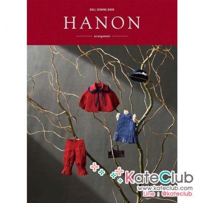 หนังสือสอนตัดชุดตุ๊กตา Doll Sewing Book HANON arrangement Satomi Fujii **พิมพ์ที่ญี่ปุ่น (มี 1 เล่ม)