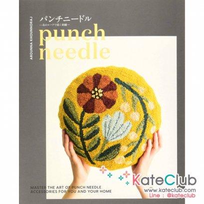 หนังสือสอนปัก punch needle by Arounna Khounnoraj **พิมพ์ที่ญี่ปุ่น (มี 1 เล่ม)