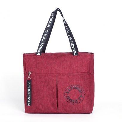 กระเป๋าจัดเก็บสำหรับเดินทาง