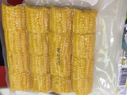 pouch sweet corn on the cob
