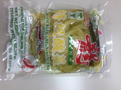 pouch bag pickled green mustard