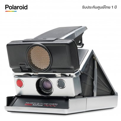 Polaroid SX-70 Autofocus Instant Camera (Referbished Vintage Camera)