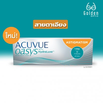 ACUVUE OASYS 1-DAY WITH HYDRALUXE TECHNOLOGY FOR ASTIGMATISM