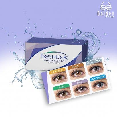 คอนแทคเลนส์รายเดือนแบบสี เฟรชลุค - Freshlook Colors Blend Contact Lens