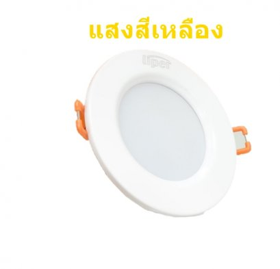 LPDL-5A-Y (Warm light white)