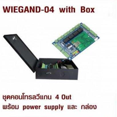WIEGAND-04 with Box ชุดคอนโทรลวีแกน 4 Out