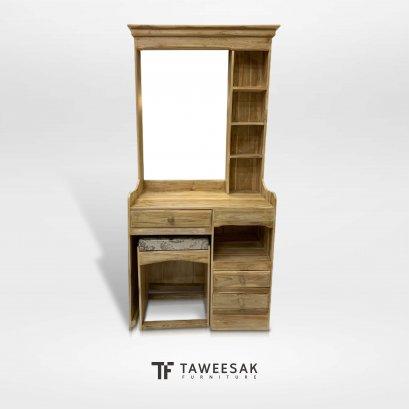 โต๊ะเครื่องแป้งราชาไม้สัก DT015