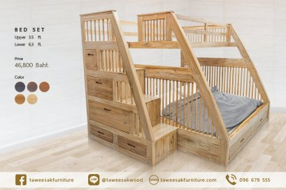เตียงสองชั้นถอดได้ไม้สัก BE062