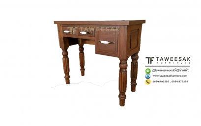โต๊ะทำงานไม้สัก AT022