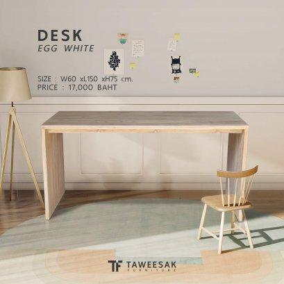 โต๊ะทำงานไม้สัก สไตล์โมเดิร์น เรียบง่าย AT034