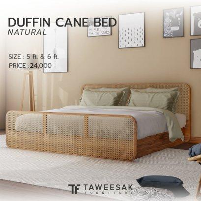 Duffin bed เตียงหวายโครงไม้สักแท้ สไตล์มินิมอล