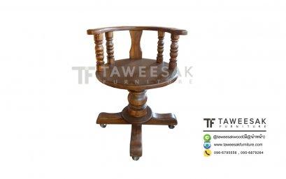เก้าอี้หมุนไม้สัก CH060