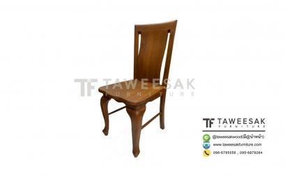 เก้าอี้ไม้สัก CH061
