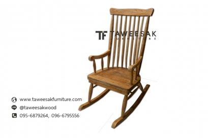 เก้าอี้โยกไม้สัก CH029