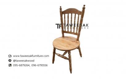 เก้าอี้ไม้สัก CH044