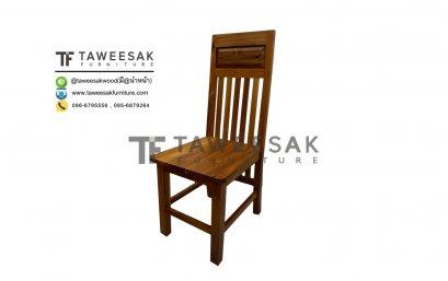 เก้าอี้ไม้สัก CH043