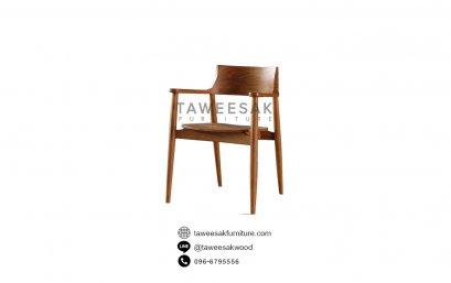 เก้าอี้ไม้สักโมเดิร์น CH065
