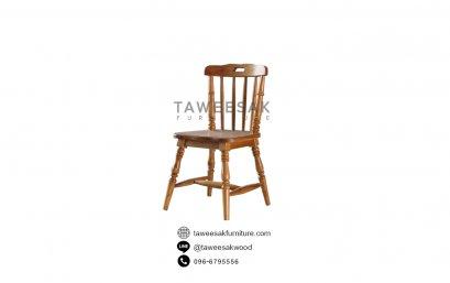 เก้าอี้กลึงไม้สัก CH067