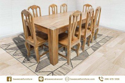 ชุดโต๊ะอาหารไม้สัก DS038