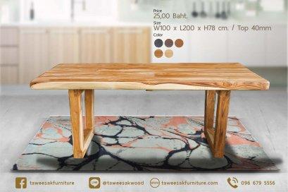ชุดโต๊ะอาหารไม้สัก DS042