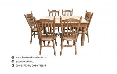 ชุดโต๊ะอาหารไม้สัก DS012
