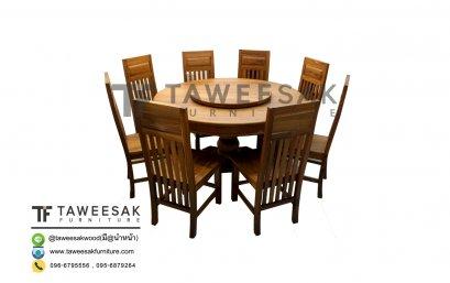 ชุดโต๊ะกลมไม้สัก DS017