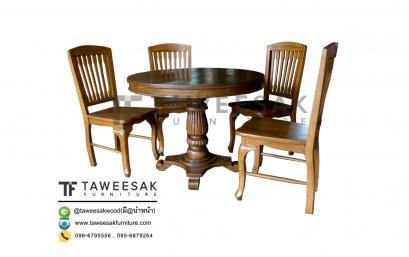 ชุดโต๊ะอาหารไม้สัก DS016