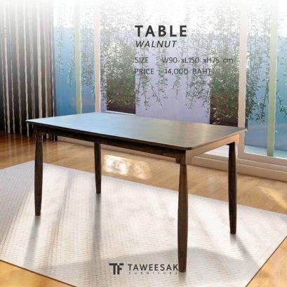 โต๊ะอาหารไม้สัก DS062