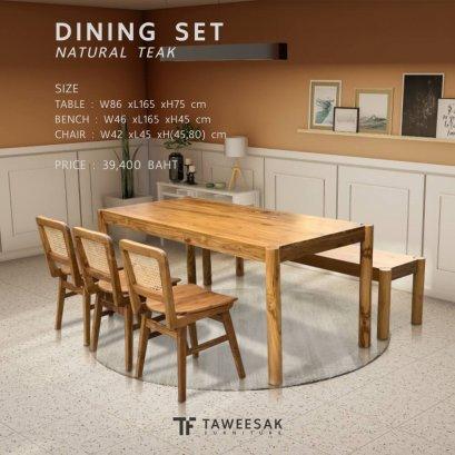 ชุดโต๊ะอาหารไม้สักสไตล์มินิมอล เก้าอี้หวายและม้านั่ง DS065