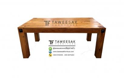 โต๊ะขาตรงไม้สัก DS028