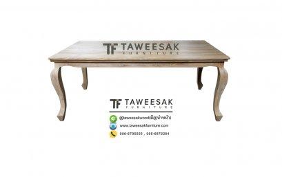 โต๊ะอาหารไม้สัก DS019