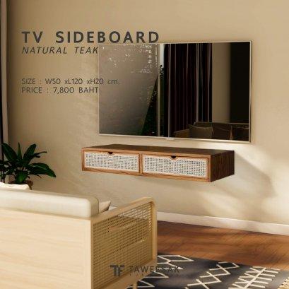 ชั้นวางทีวีไม้สักลิ้นชักหวาย แบบติดผนัง TV052