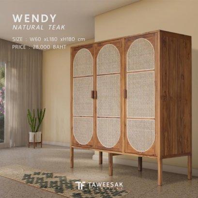 ตู้เสื้อผ้าโครงไม้สักหน้าบานหวาย รุ่น Wendy WD064