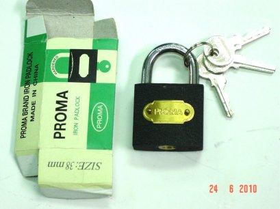 กุญแจดำ PROMA