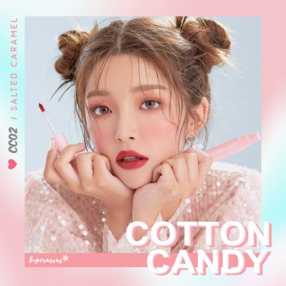COTTON CANDY VELVET TINT CC02 Salted Caramel