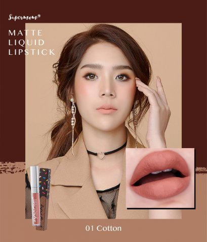 MATTE LIP CHOCO NO.01 Cotton