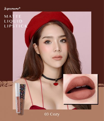 MATTE LIP CHOC NO.03 Cozy