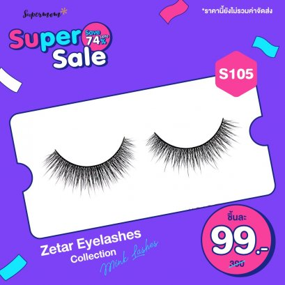 MINK LASHES S105