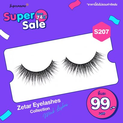 MINK LASHES S207